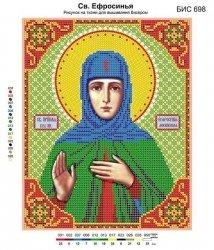 Рисунок для вышивания бисером Бис 698 «Св. Ефросинья»