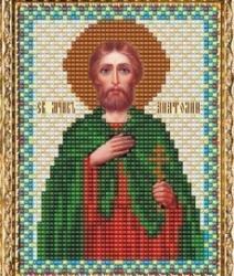 """Набор для вышивания бисером ВБ-186 """"Икона Св. Мученика Анатолия"""""""