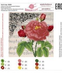 Рисунок на ткани для вышивания бисером ШвейТорг В509