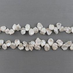 Бусы Жемчуг №32 (1-1,8 см)