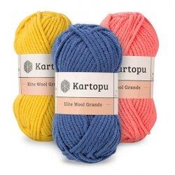 Пряжа Elite Wool Grande