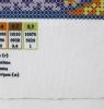 Канва для бисера КБИ-4020 Икона Б.М. Троеручница 18х23 см