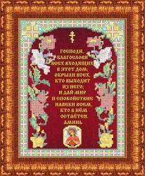 Канва для бисера КБИ-4084 Молитва на богословение дома 18х23 см