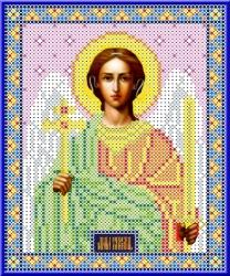Канва для бисера КБИ-5029 Ангел-Хранитель 13х18 см